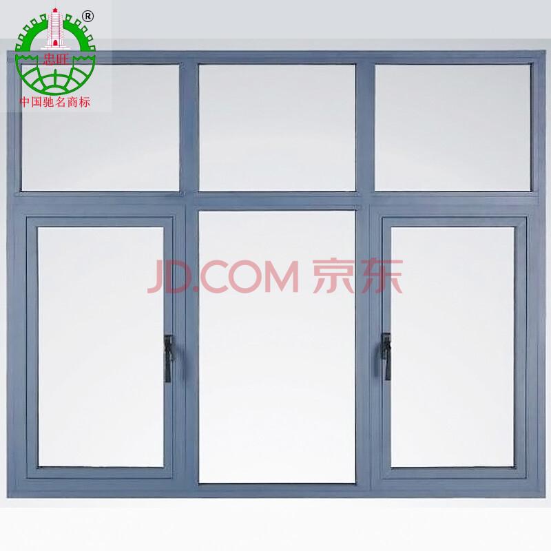 北京忠旺断桥铝门窗安装厂家断桥铝合金价格做断桥铝门窗窗户加工 60