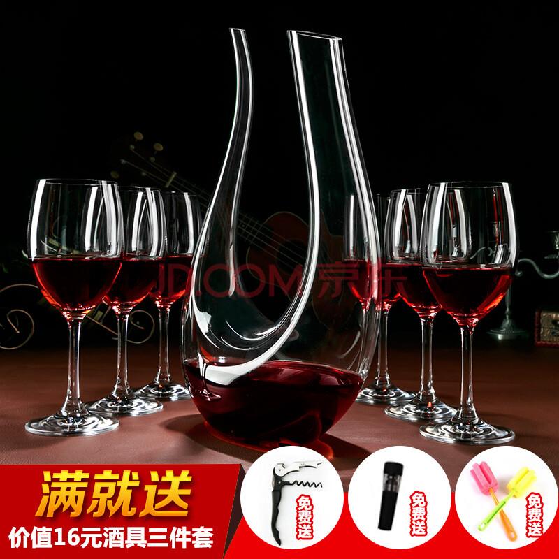 意得丽塔无铅水晶红酒杯高脚杯葡萄酒杯酒具醒酒器套装 430ml经典6只