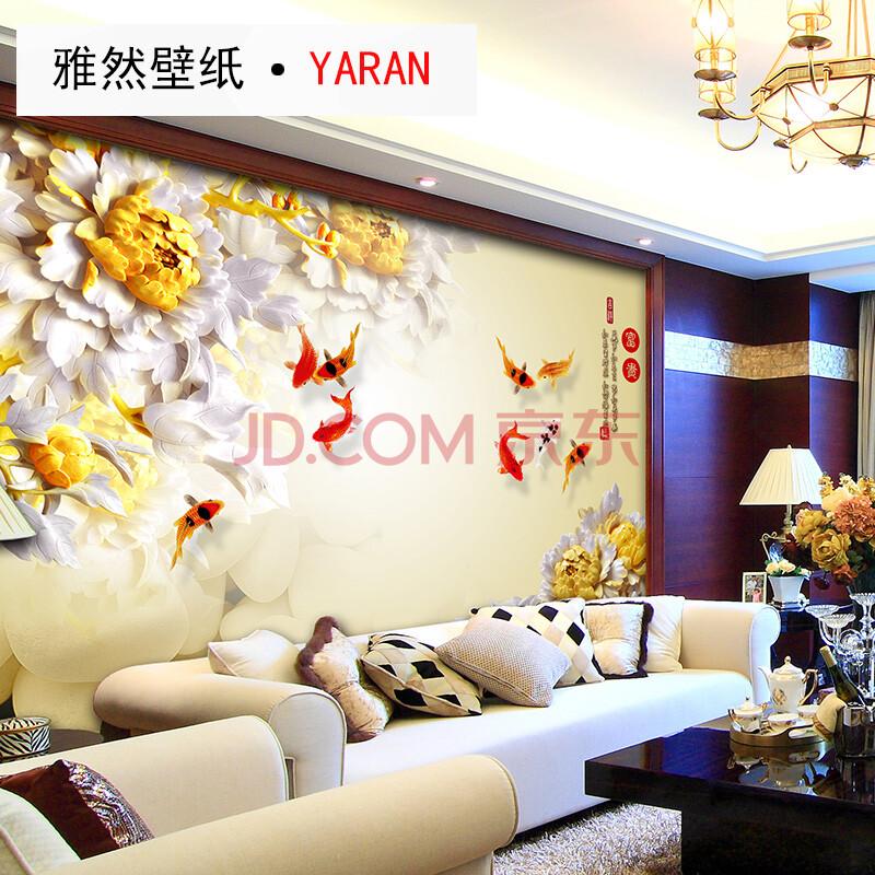 新中式3d牡丹九鱼图 卧室客厅图片