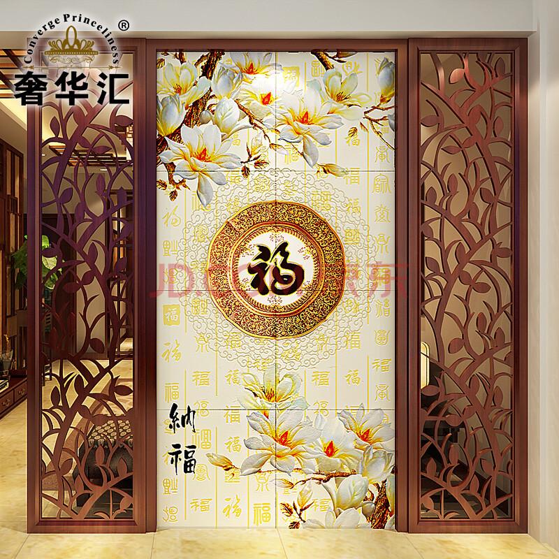 奢华汇 中式纳福字墙砖壁画瓷砖背景墙福临门客厅玄关图片