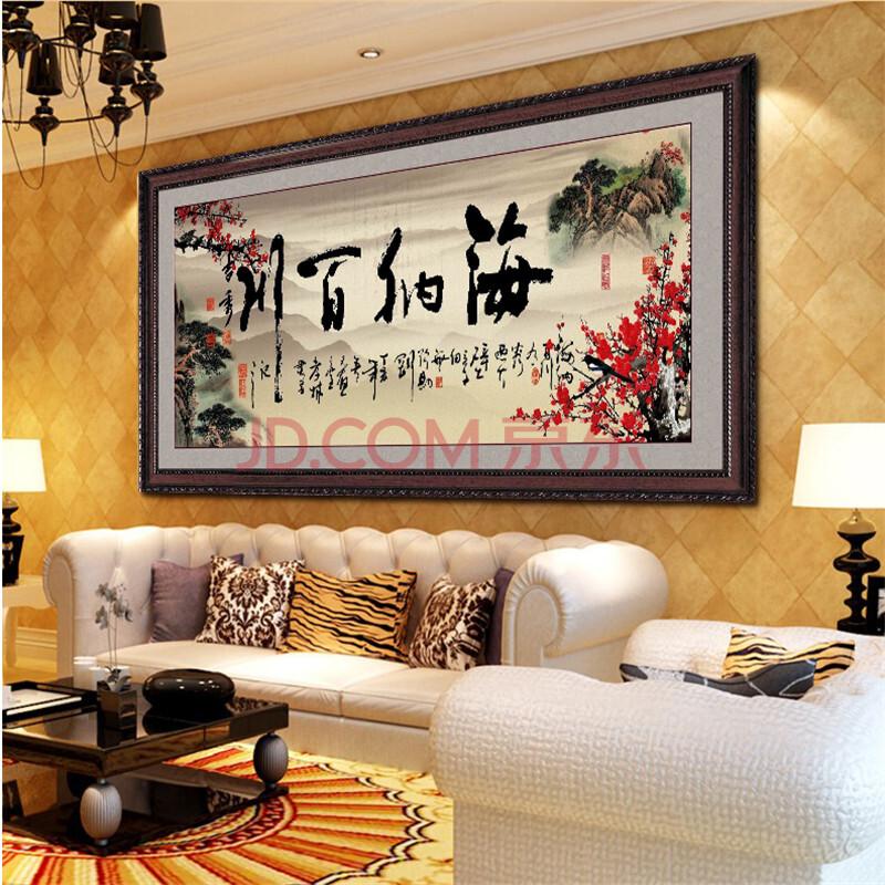 蒙娜丽莎3d十字绣客厅新款海纳百川