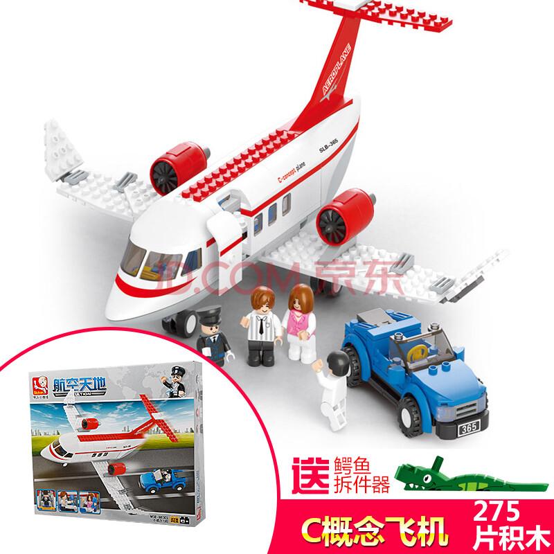 正品小鲁班积木星钻军事城市飞机立体拼装模型儿童启蒙早教益智力拼插