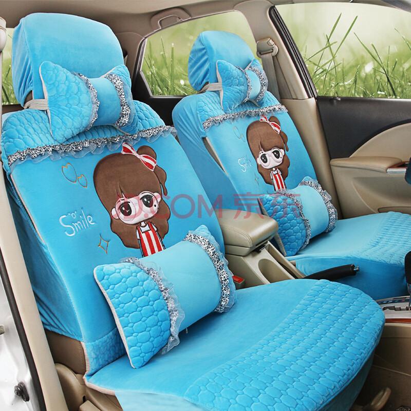 驭驹 冬季新款毛绒汽车坐垫套可爱卡通女生短绒座套蕾丝全包车套 带头