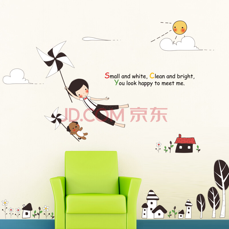 孖堡家居墙贴 客厅走廊玄关幼儿园教室贴画卡通儿童房图片