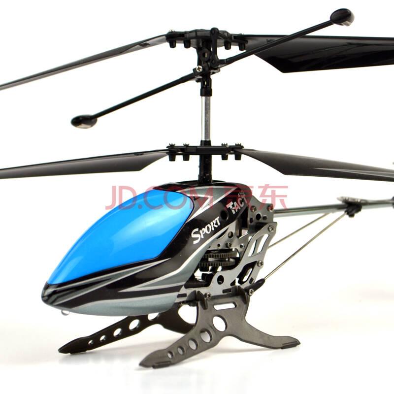 合金充电遥控飞机 三通道模型直升飞机直升机航模儿童