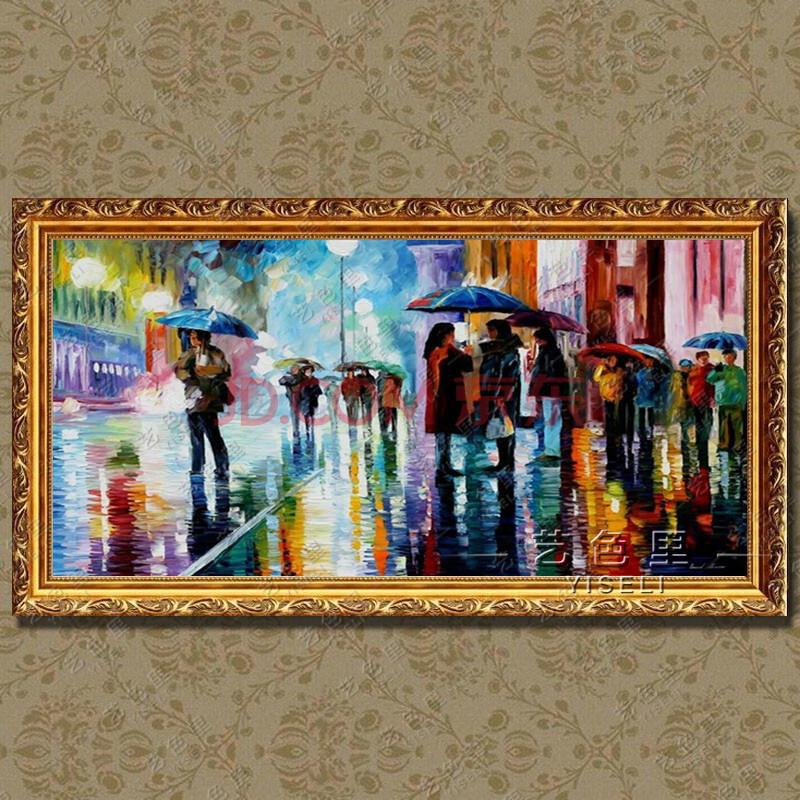 艺色里手绘油画厚彩欧式街景有框油画 现代客厅卧室玄关装饰画 贴金箔