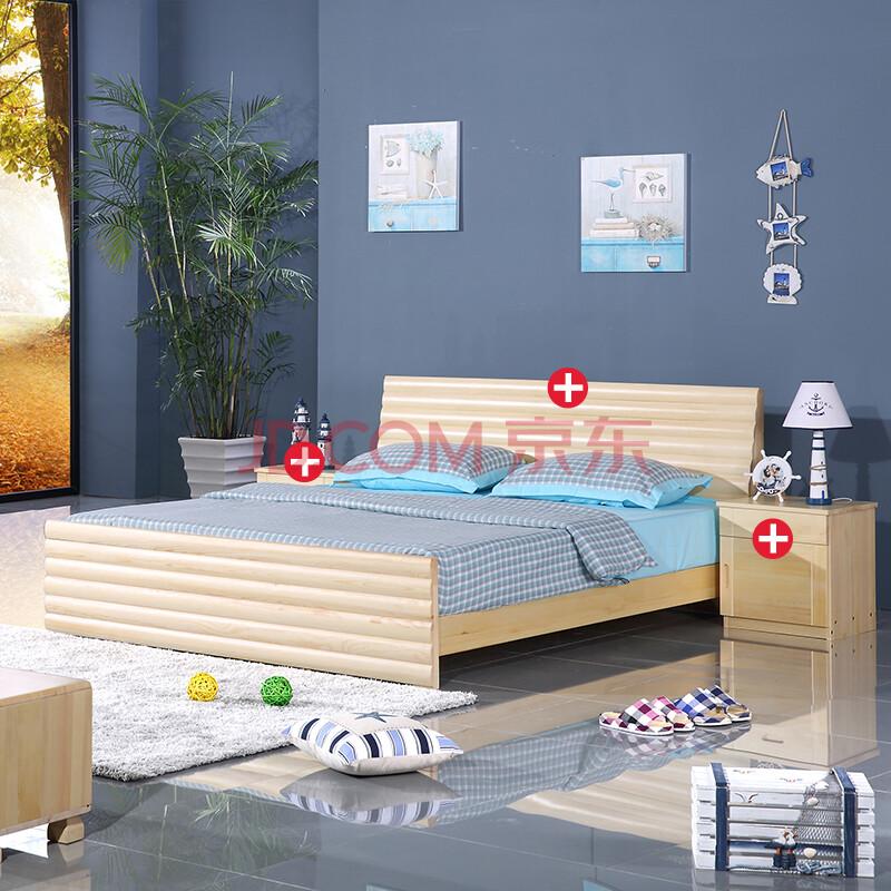 单体床+床头柜*2