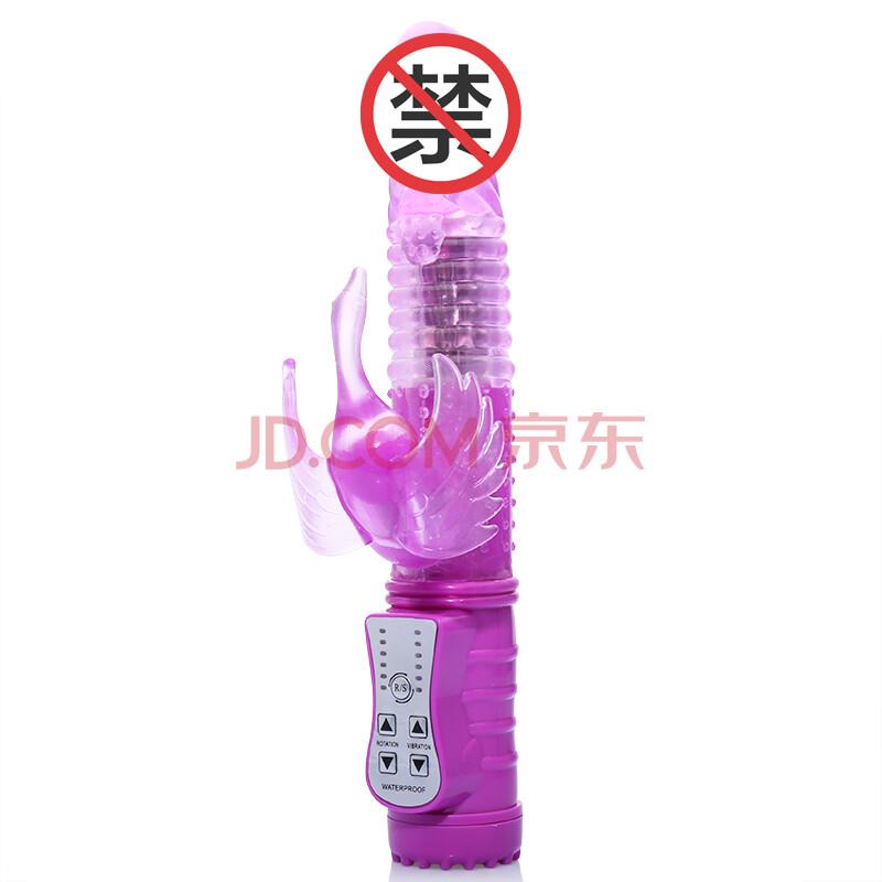 _丽波 女用av转珠震动棒伸缩充电 震动棒av棒女用自慰器假阴茎 g点按摩