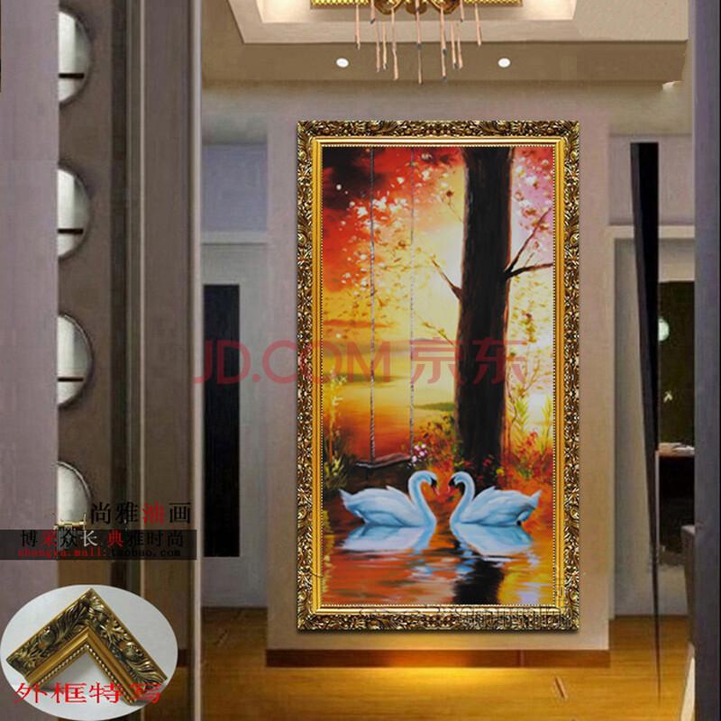 竖版定制风景玄关装饰画挂画欧式走廊壁画过道墙画手绘油画天鹅湖 507图片