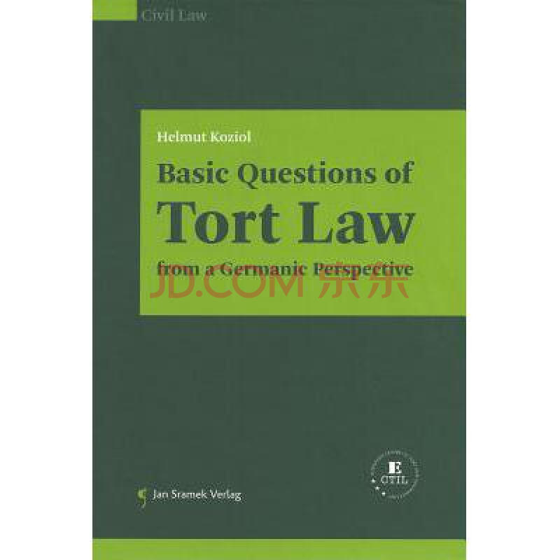 case study of tort law Maritime torts- determination of quantum of damages awarded as a result of reef grounding the case arose out of a reef grounding the plaintiffs sought compensation for damage to the nearby reef that was the source of the community's fish supply.