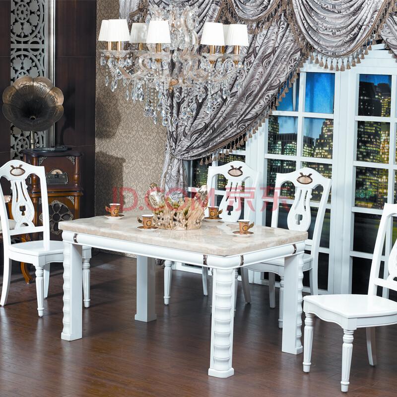 菲玛仕【清凉节】 欧式长方形餐厅餐桌 法式大理石实木餐桌 大户型饭桌TA-06