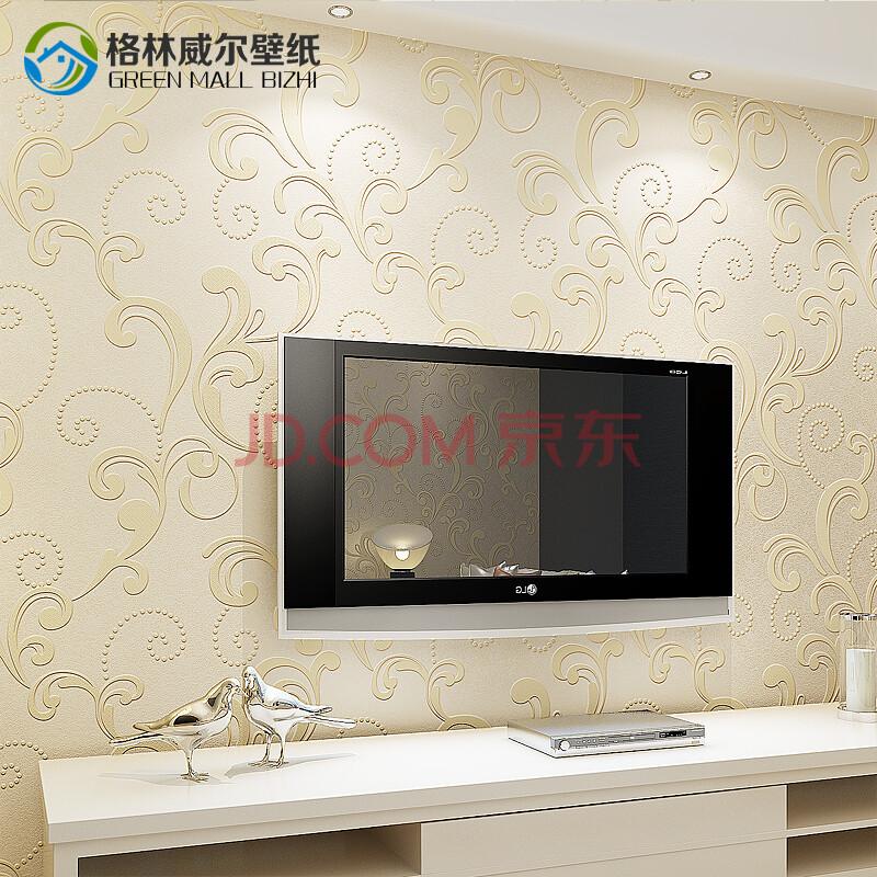 欧式云3d立体壁纸电视背景墙