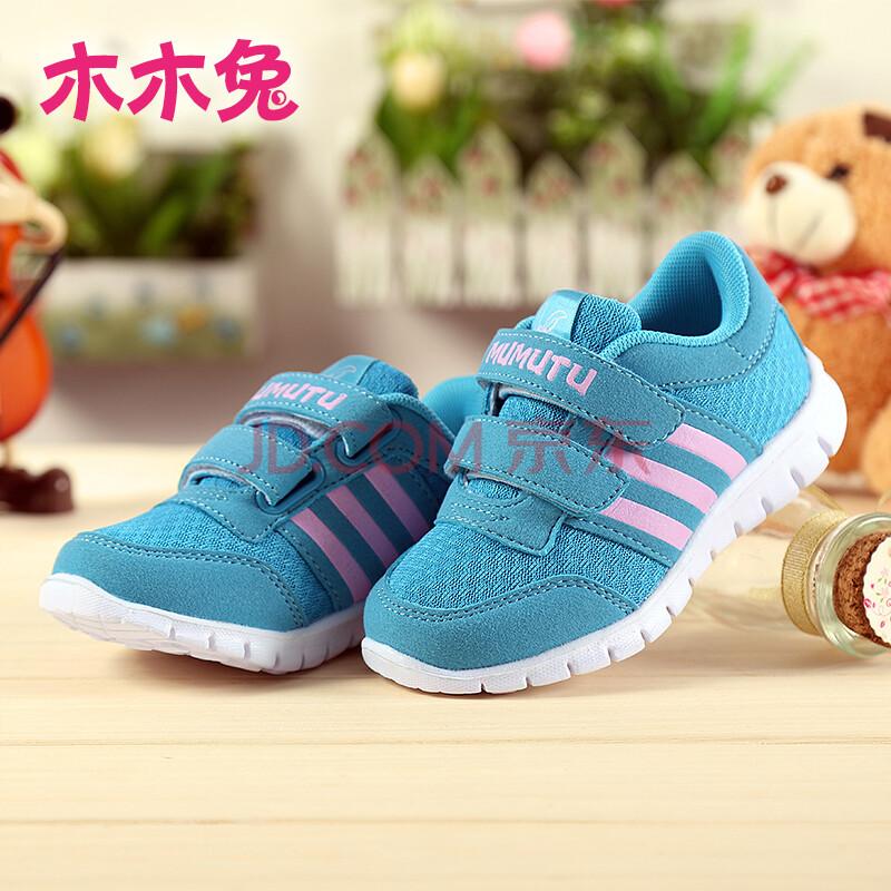 潮 儿童运动鞋
