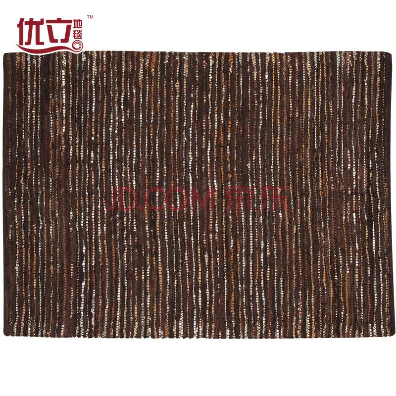 优立 高档手工编织客厅地毯 印度进口北欧风 棕色 1600mmx2300mm