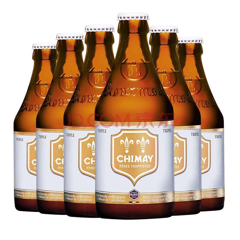 比利时Chimay智美白帽啤酒 瓶装 330ml)