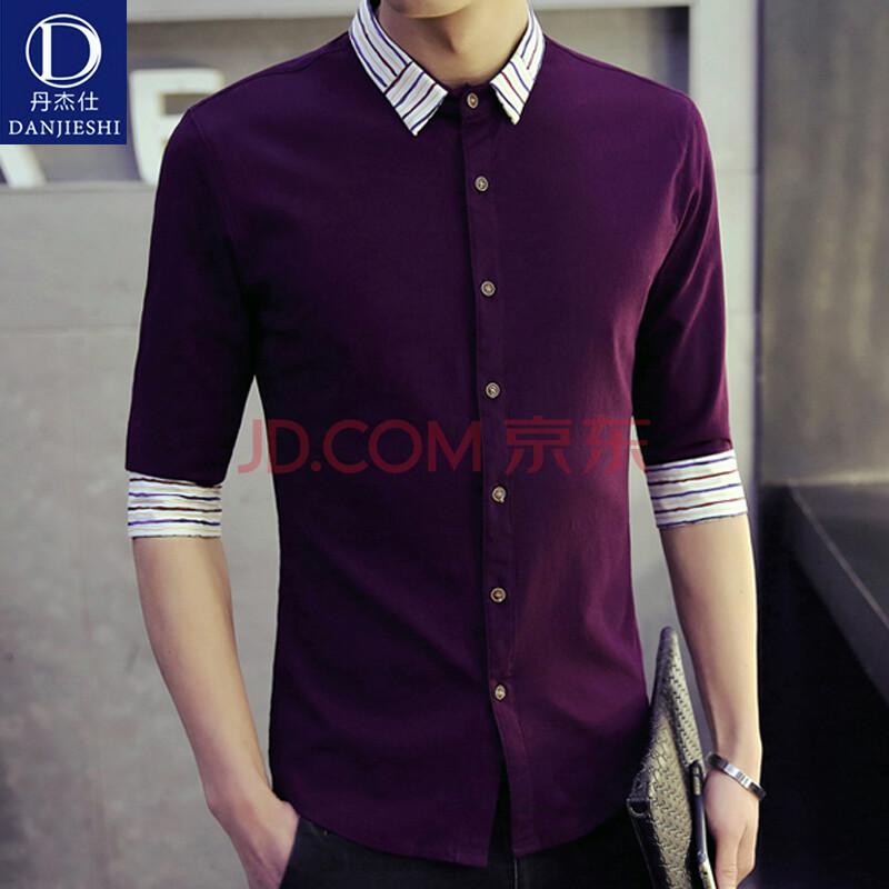 丹杰仕 2016夏装新款男士中袖衬衫条纹拼接潮流七分袖男生衬衣 紫色