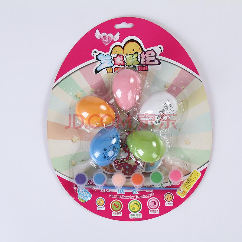 儿童手工diy手绘复活节彩蛋 五合一仿真鸡蛋鸭蛋鹅蛋