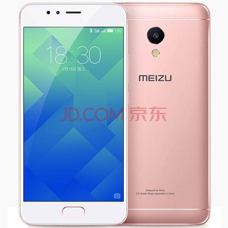 魅族(MEIZU) 魅族5s/魅蓝5s 手机 玫瑰金 全网通版(3G+32G)
