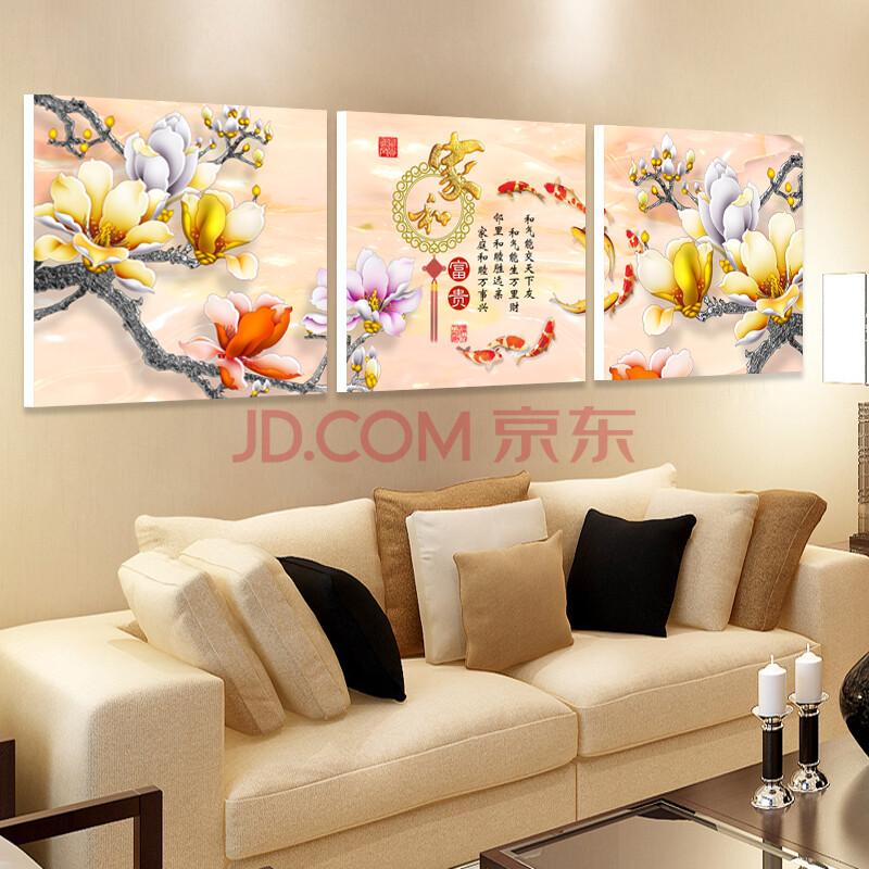 沙发背景墙壁画 花卉冰晶画 字画壁饰 家和富贵-a款 70*70-25mm布纹膜图片