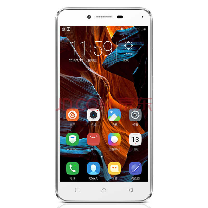 联想 乐檬3 (K32C36)16GB 银色 移动4G手机 双卡双待)