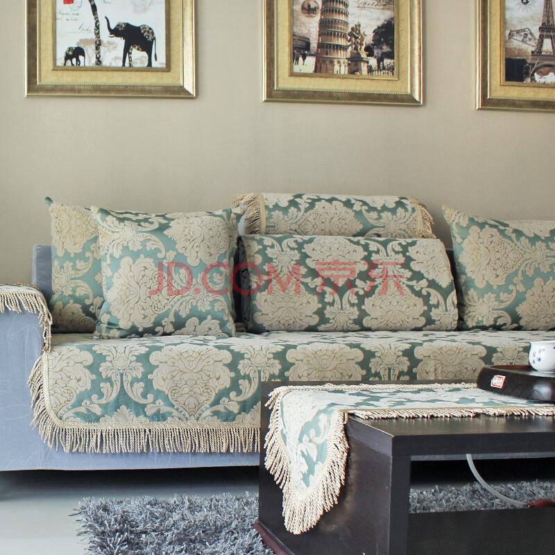 蓝绿色欧式沙发