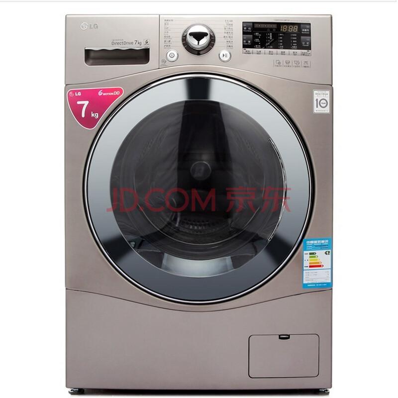 变频滚筒洗衣机(银色)