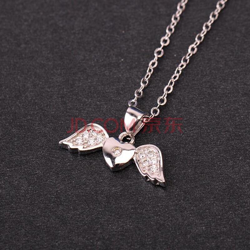 同兴德 925银项链女款 甜美爱心形天使翅膀吊坠