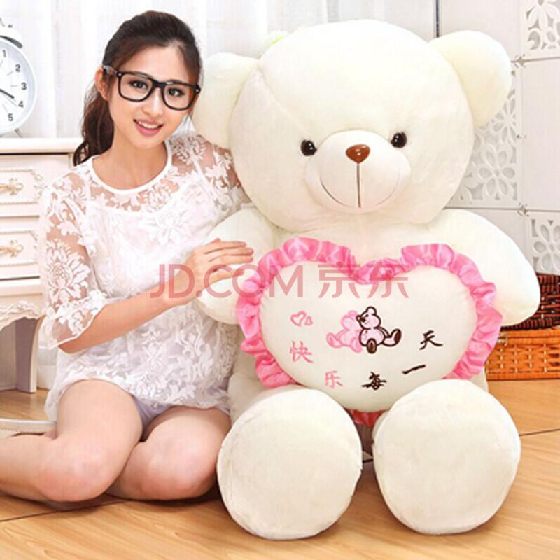 毛绒玩具熊玩偶小熊 熊猫抱心熊 可爱布娃娃 泰迪熊抱抱熊公仔生日