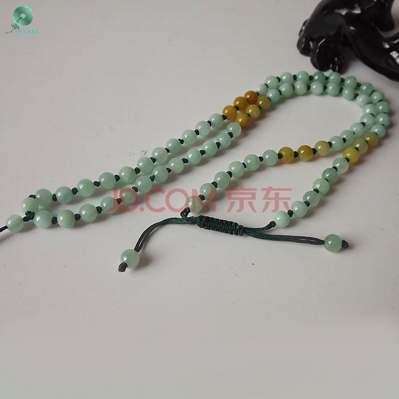 缅甸三彩翡翠挂绳圆珠子翡翠项链珠链翡翠吊坠编织绳