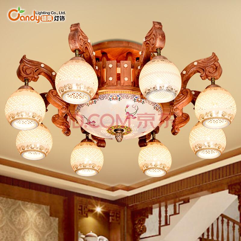 糖果灯饰 中式灯客厅吸顶灯卧室书房灯原木色实木陶瓷