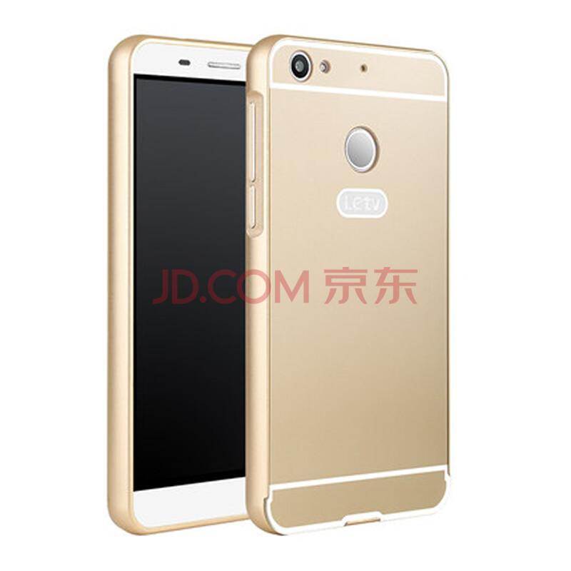 印森 金属边框后盖保护套手机壳手机套 适用于乐视手机乐1/x600/pro