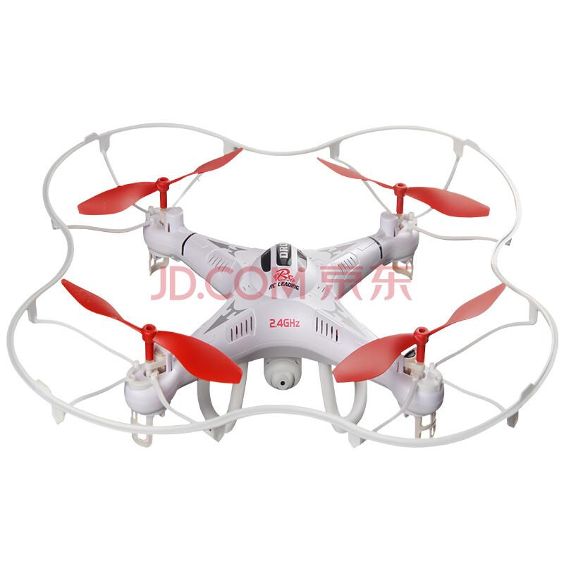 遥控前沿遥控飞机小型迷你专业无人机航拍飞行器mini