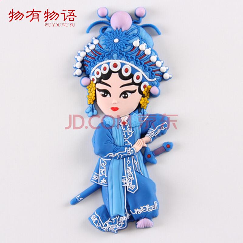 中国风礼品送老外特色出国礼品创意贴饰 花木兰
