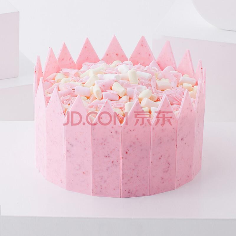 公主蛋糕 生日蛋糕预订