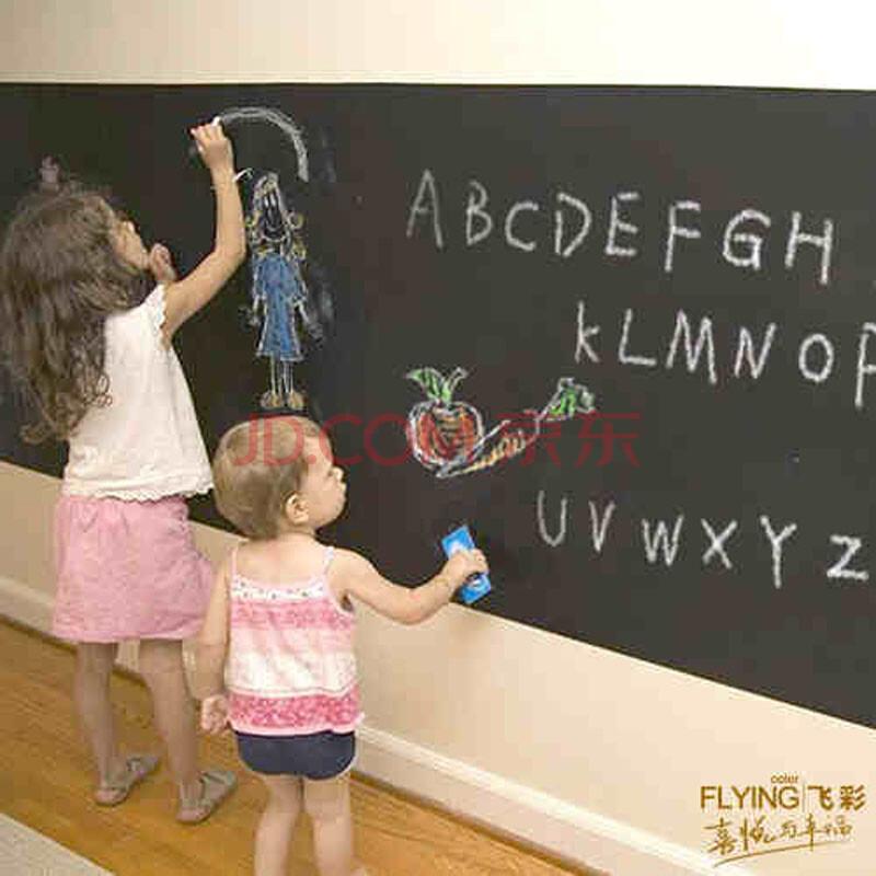黑板贴纸墙贴 儿童涂鸦墙