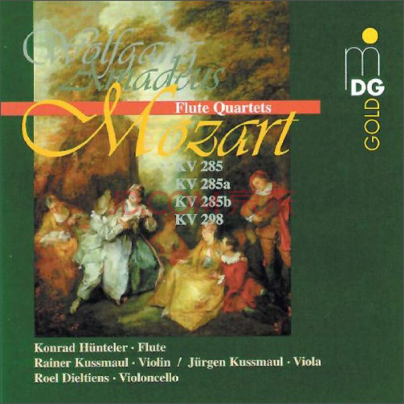 莫扎特:长笛四重奏(cd)