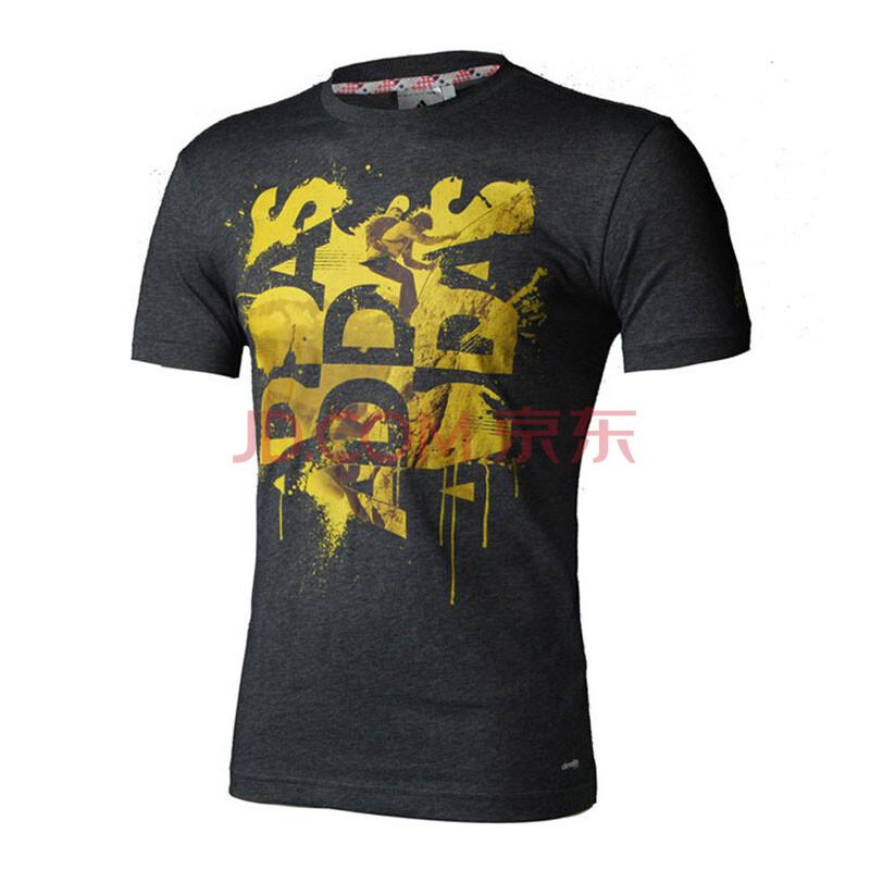 阿迪达斯(adidas)夏季新款 男子 户外运动休闲短袖t恤