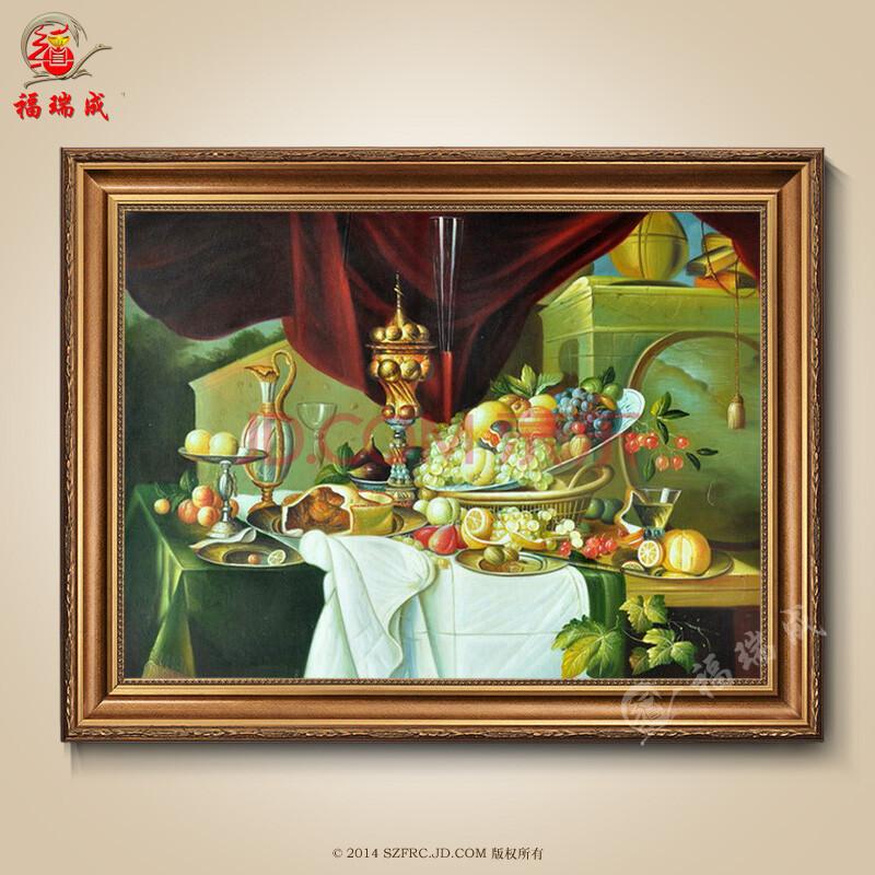 壁画客厅有框画装饰画手绘油画挂画餐厅玄关欧式古典花卉 作品十四
