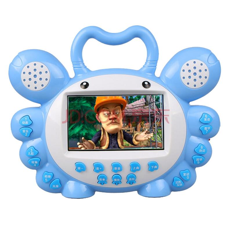 儿童早教学习机动画视频故事机天才宝贝学习电脑可3