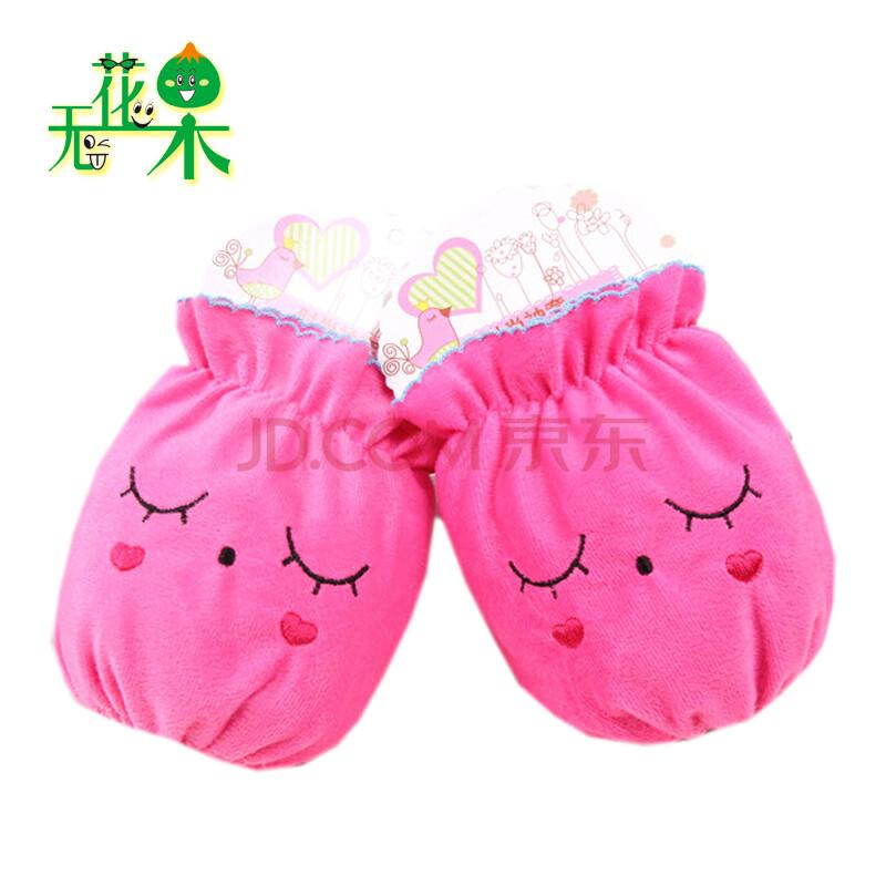 袖套儿童防污防水保暖袖套新款护袖韩版短款袖套卡通可爱迷迷眼袖套