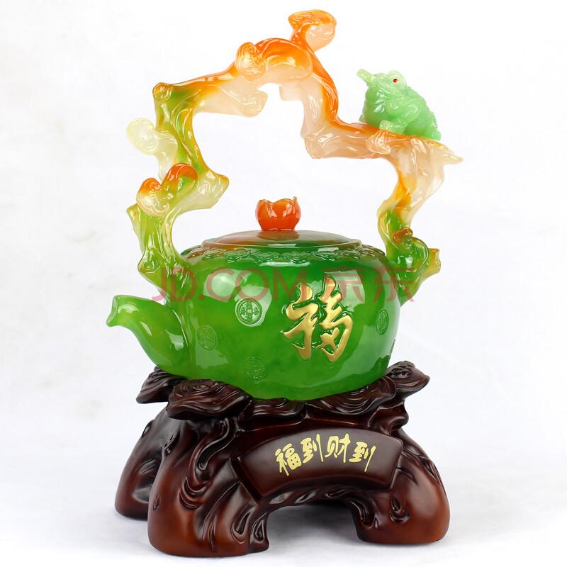 礼邦 茶壶福摆件 招财金蟾如意客厅电视柜酒柜装饰品
