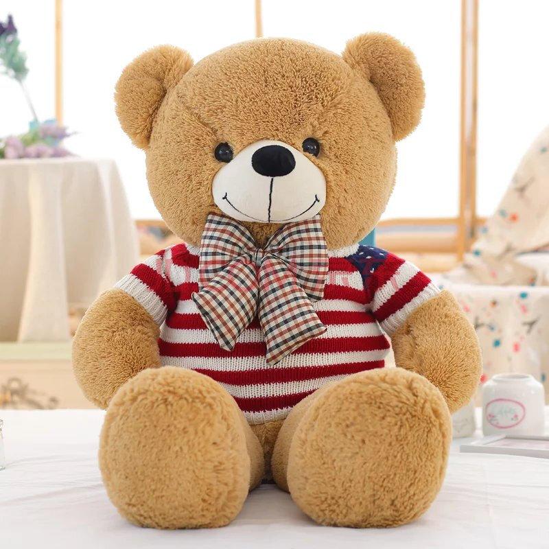 皮皮福 可爱超大号简爱熊毛绒玩具抱抱熊公仔布娃娃领结熊生日礼物送