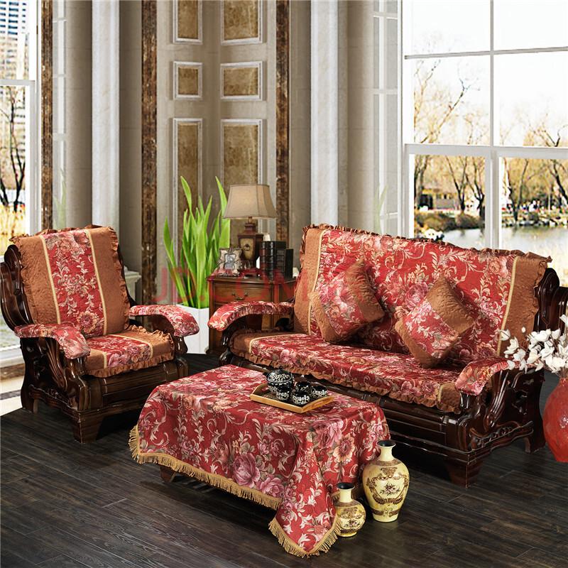 锦绣万家 定做高档加厚防滑实木沙发带靠背坐垫 红木椅单人座垫三人