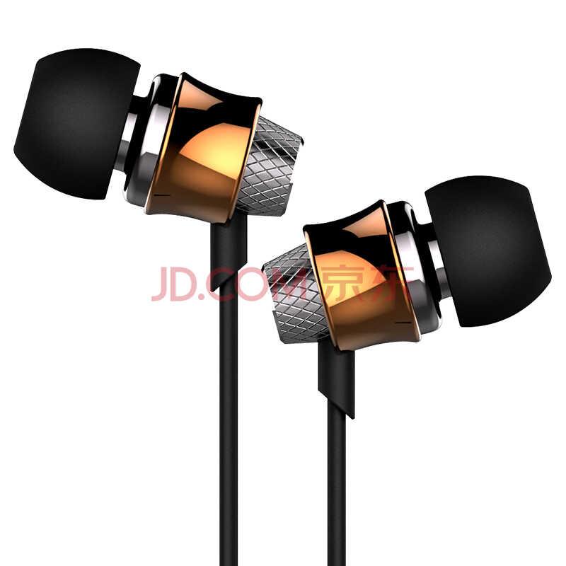 dostyle HS301入耳式金属耳机手机/PC适用 香槟金)