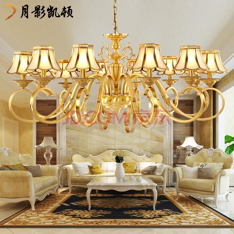 月影凯顿 全铜欧式吊灯 客厅灯具灯饰新品 12头-适用面积25-35平米图片