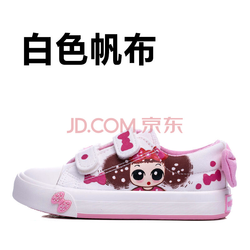 鞋小女孩大童运动板鞋