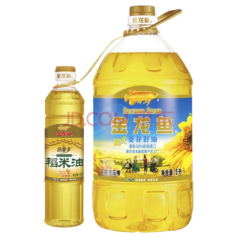 金龙鱼 阳光葵花籽油 5l/桶+400ml稻米油