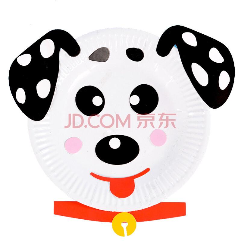 手工制作diy彩色单张纸盘画动物材料儿童类