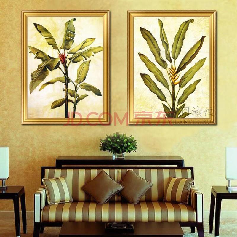 藝瀾東南亞芭蕉葉裝飾手繪油畫 客廳臥室拼套組合壁掛