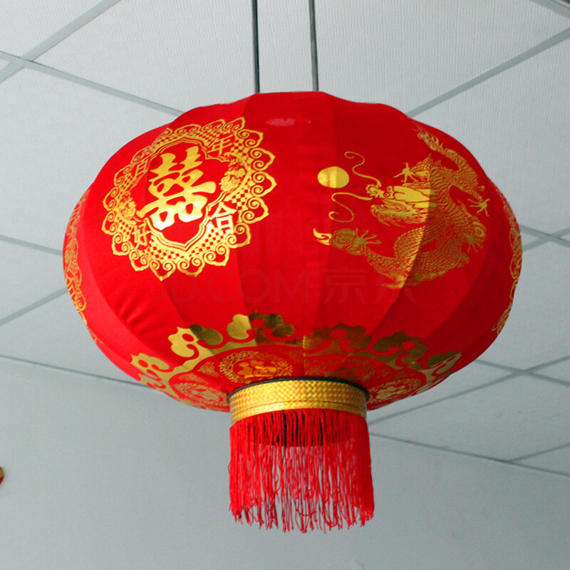 合缘礼坊 喜字红灯笼 创意绒布烫金龙凤大灯笼婚房装饰挂饰 烫金红布